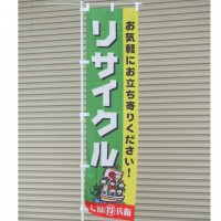 banner_038