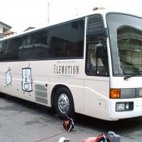 bus_005