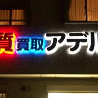 led_001