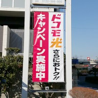 banner_050