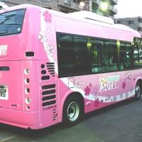 bus_008