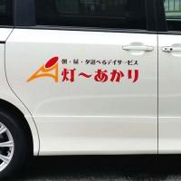 car_222s