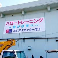 banner_056