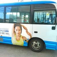 bus_015S