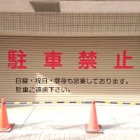 shutter_045S