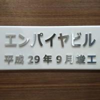metalsign_129S