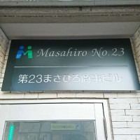 metalsign_140S