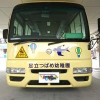 bus_016S