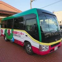 bus_026S
