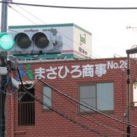 metalsign_183s