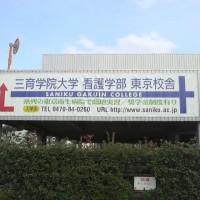 banner_028