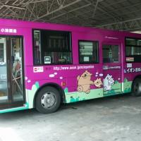 bus_007