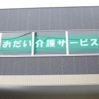 cutting_019