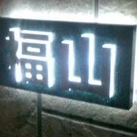 led_004