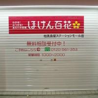shutter_022