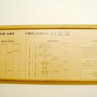 wood_001