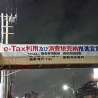 banner_045