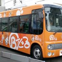 bus_010