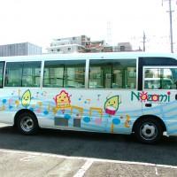 car_198