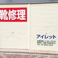 shutter_041_S