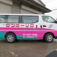 car_218s