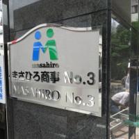 metalsign_110