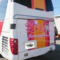 bus_013S