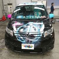 car_237S