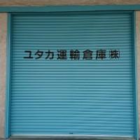 shutter_053