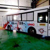 bus_019S