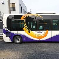 bus_027s