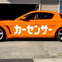 car_279s
