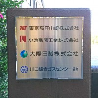 metalsign_164S