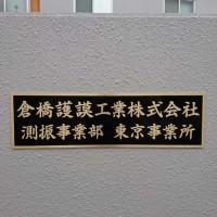 metalsign_179s
