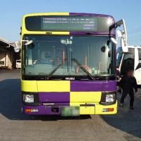 bus_034S