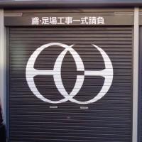 shutter_080S